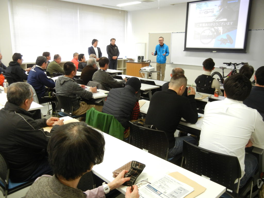 シマノ・ヤマハ技術講習会2019